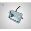 供应新款超薄LED投光灯 iPad投光灯,苹果投光灯,超薄苹果投光灯