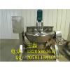 供应豆制品可倾式夹层锅,横轴搅拌夹层锅