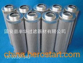 供应餐饮油水分离器,聚结滤芯45