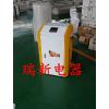 河北沧州智能电采暖炉供应商