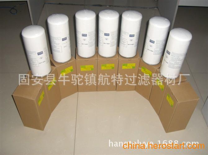 供应LB13145/3/LB11102/2曼牌滤芯