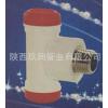 供应玖润管业——德标牌纯塑PP-R管件 外螺纹三通