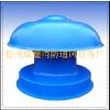 供应玻璃钢风机 玻璃钢屋顶风机 玻璃钢屋顶风机