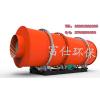 供应西安磷石膏专用烘干机|磷石膏干燥机设备厂家
