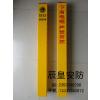 供应辰皇玻璃钢标志桩,安全防护警示桩