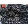 供应10mmG80起重链条专业生产最好的起重链条批发厂家