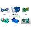 供应轴流泵-式轴流泵,卧式混流泵,
