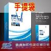 专业的贵阳名片设计印刷价位:贵州名片专业印刷设计