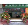 供应河南洛阳水电安装工新增清洗服务生意好,格科地暖清洗服务技术培训厂家送设备