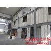 供应质量最好立模隔墙板机械复合实芯墙板机械