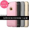 供应深圳华强北iphone6s手机保护套厂家 手机保护套加工定制 手机保护套生产厂家