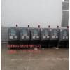 供应阿科牧精机,有机载体炉,模温机价格厂家