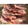 供应批发乌拉圭14厂羊前腿