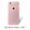供应深圳华强北iphone6s苹果手机保护套厂家批发加工定做