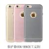 供应深圳龙华华强北iphone6s苹果手机保护壳定做 深圳保护壳厂家