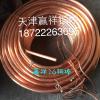 供应紫铜盘管 TP2脱脂铜管 空调铜管价格