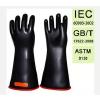 供应天津双安4级40KV乳胶带电高压绝缘劳保防护手套