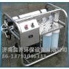 供应海水淡化/船用海水淡化设备/安装工程