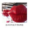 供应制作影视道具雕塑 泡沫雕塑 仿真嘴唇玻璃钢雕塑