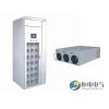 供应A-APF/4L-150A有源滤波器厂家
