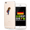 供应深圳华强北龙华iphone6s手机保护壳批发 苹果6手机壳加工定制
