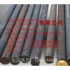 供应热处理耐磨钢棒,选矿棒磨机钢棒量大从优