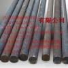 供应耐磨钢棒,选矿棒磨机钢棒行业领先