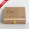 供应高档仿真皮礼盒包装 进口食品皮盒 化妆品包装皮盒