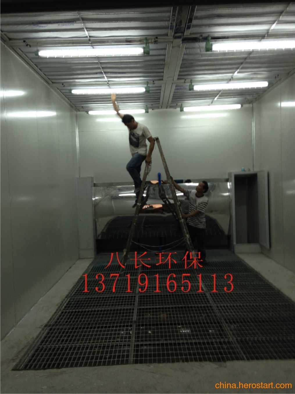 供应广州小型环保喷漆房生产厂