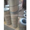 供应木浆纤维除尘滤筒041