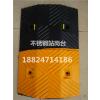 供应广州减速带厂家减速带价格减速带图片