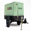 价格合理的潜孔钻机_山东专业的柴油移动螺杆空气压缩机