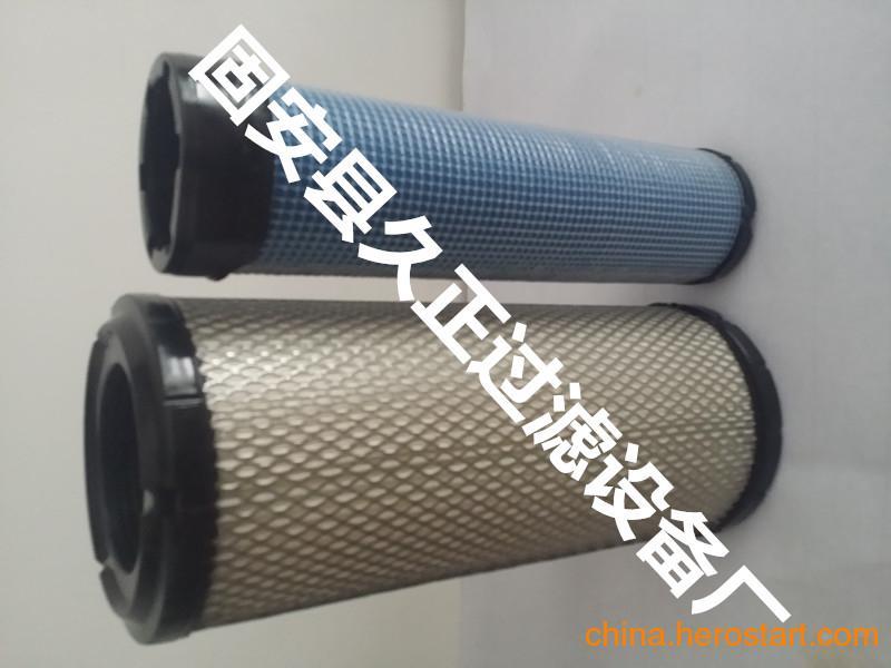 供应神钢75挖掘机空气滤芯C11P00019S005