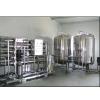 供应制药用纯化水设备