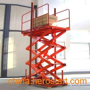 供应大兴升降机 房山固定剪叉式升降平台