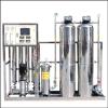 供应化妆品行业用水设备