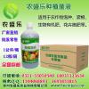 供应发酵有机肥的种植em菌液怎么卖