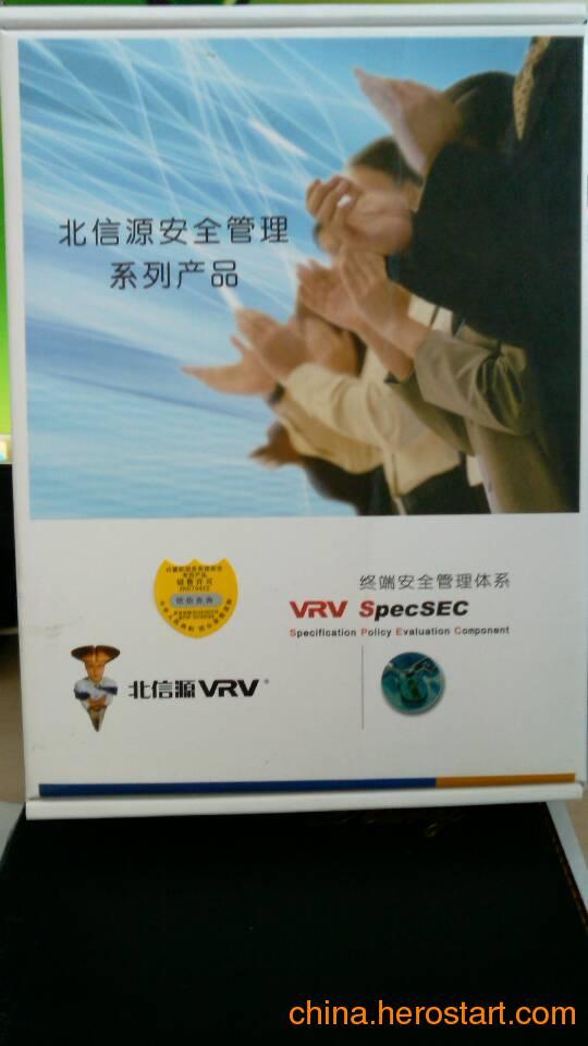 【安全防护类审计软件】供应光盘刻录监控机审计系统