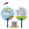 供应M广州广告扇厂家,专业制作广告扇,专业制作生产