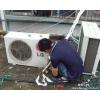 供应福州提供晋安空调维修,空调加氨,晋安冰箱维修加氨