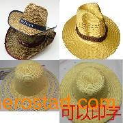 针织帽厂家|针织帽工厂|16年专业针织帽OEM定做聚聪帽子厂