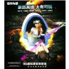 供应深圳欢乐城9D虚拟现实体验馆VR鹅蛋热玩激战