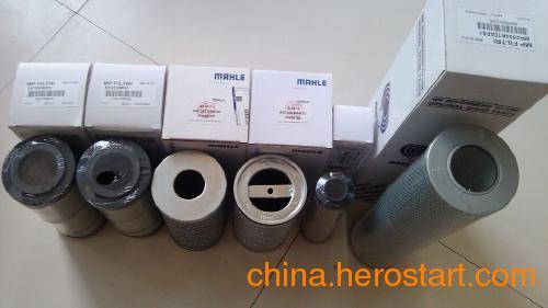 供应中联泵车液压滤芯-厂家、型号