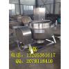 供应米粉炒锅,豆沙夹层锅价格