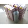 供应黎明液压油滤芯FAX-400*20