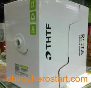 供应成都清华同方六类非屏蔽低烟无卤网线CC71004LH批发价