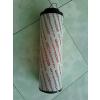 供应贺德克液压滤芯0330D010BN4HC型号
