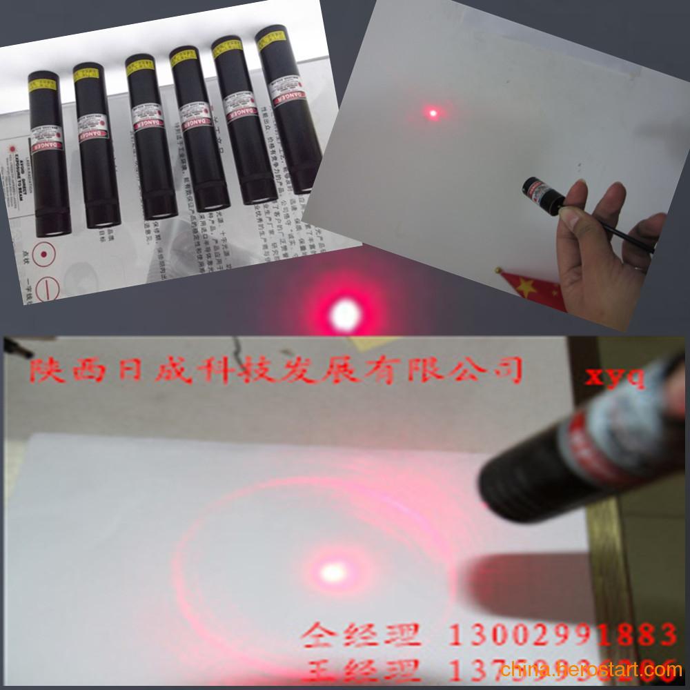 供应钉扣机专用激光器