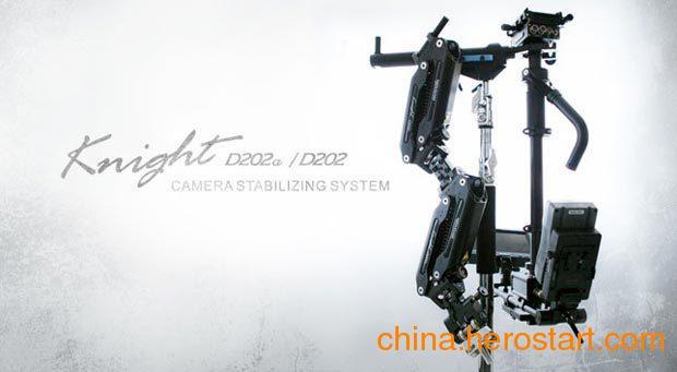 供应MOVCAM骑士D202a摄影机稳定器系统(斯坦尼康稳定器)承重16公斤