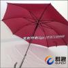 供应昆明广告伞定制 广告商务雨伞定制印刷logo